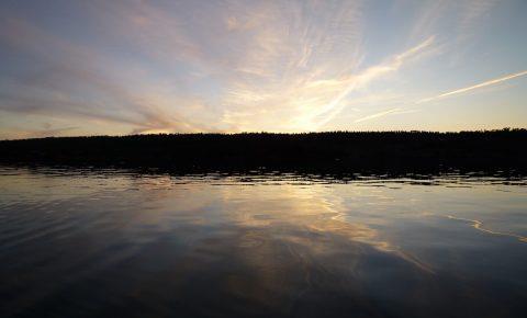 Isle Royale National Park Tobin Harbor Photo by National Park Service